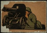 Vintage Russian poster - Artillery soldier 1931